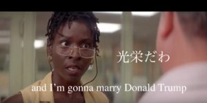 marry-donald
